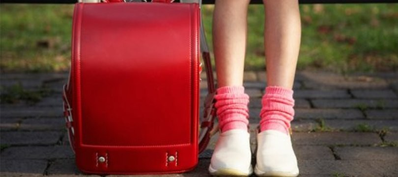 cartable-fille-ecole