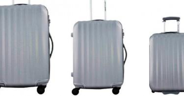 bagage-david-jones
